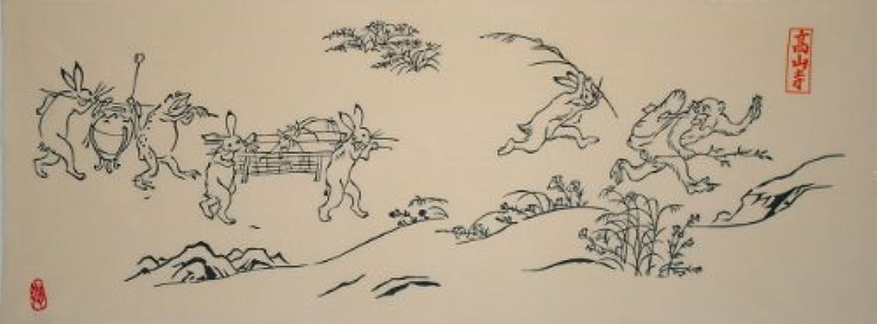 シーケンス抑圧実現可能アート蒼 麻布十番 麻の葉 絵てぬぐい 鳥獣戯画