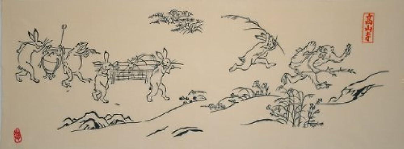 日常的に置換娯楽アート蒼 麻布十番 麻の葉 絵てぬぐい 鳥獣戯画