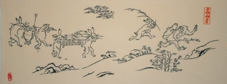 持つばかげているスピンアート蒼 麻布十番 麻の葉 絵てぬぐい 鳥獣戯画