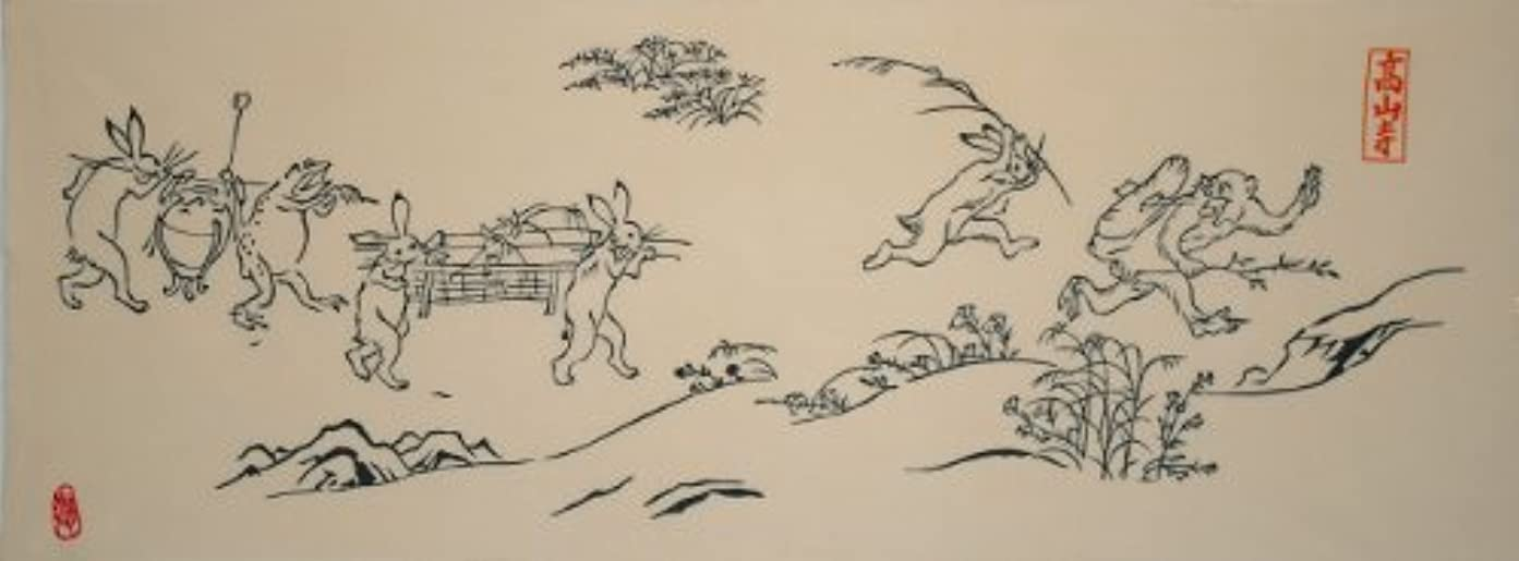 入札オーバーヘッド優しさアート蒼 麻布十番 麻の葉 絵てぬぐい 鳥獣戯画