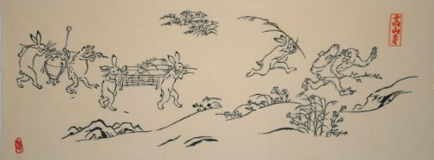 連続した進む歯科のアート蒼 麻布十番 麻の葉 絵てぬぐい 鳥獣戯画