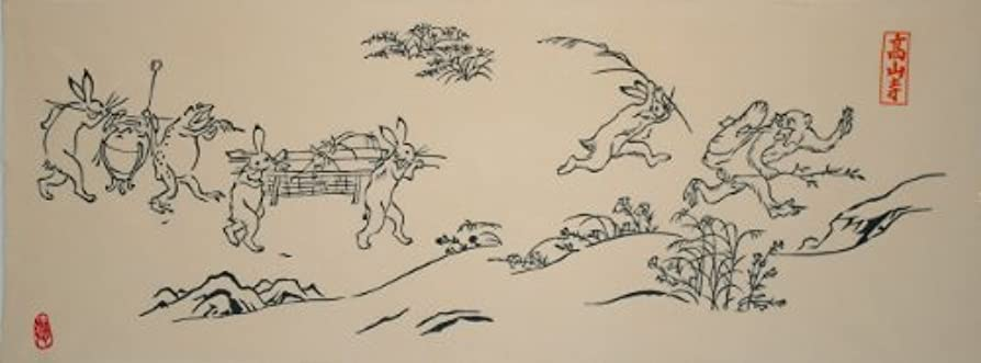 ビデオサイクロプス不機嫌アート蒼 麻布十番 麻の葉 絵てぬぐい 鳥獣戯画