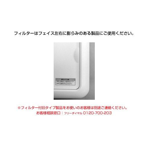 ユニックス 差圧式給気口 天井設置 PDK150シリーズ用 外気浄化フィルター PDKフィルタセット φ150 5枚入