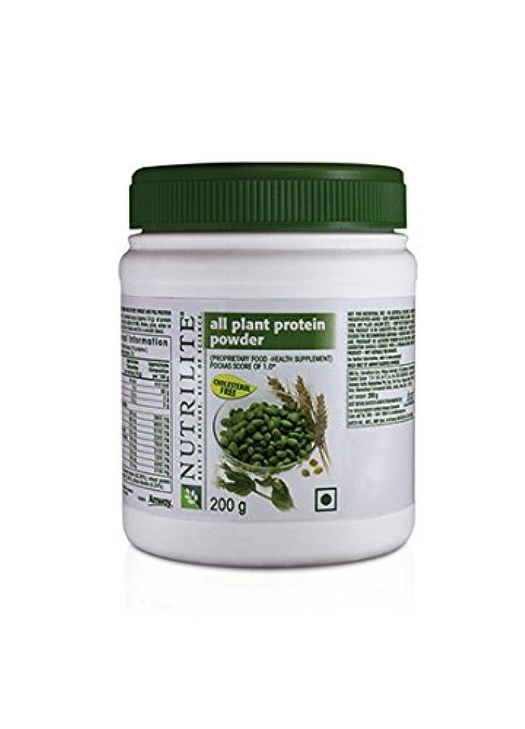目を覚ます麻酔薬事件、出来事Nutriliteすべて植物プロテイン( 200ミリグラム)