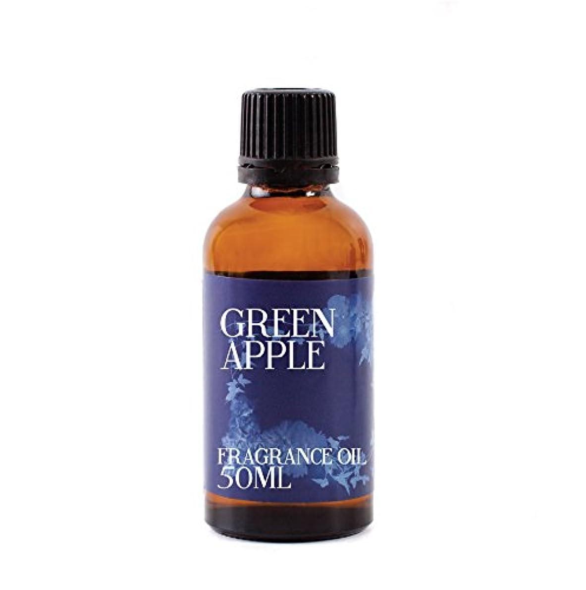 くぼみ崖地上のMystic Moments | Green Apple Fragrance Oil - 50ml