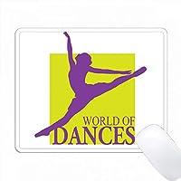 紫色と緑色の巨大なバレリーナを持つダンスの世界 PC Mouse Pad パソコン マウスパッド