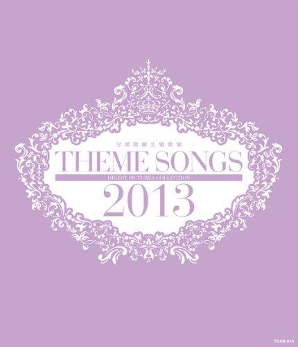 THEME SONGS 2013 宝塚歌劇主題歌集 [Blu-ray]
