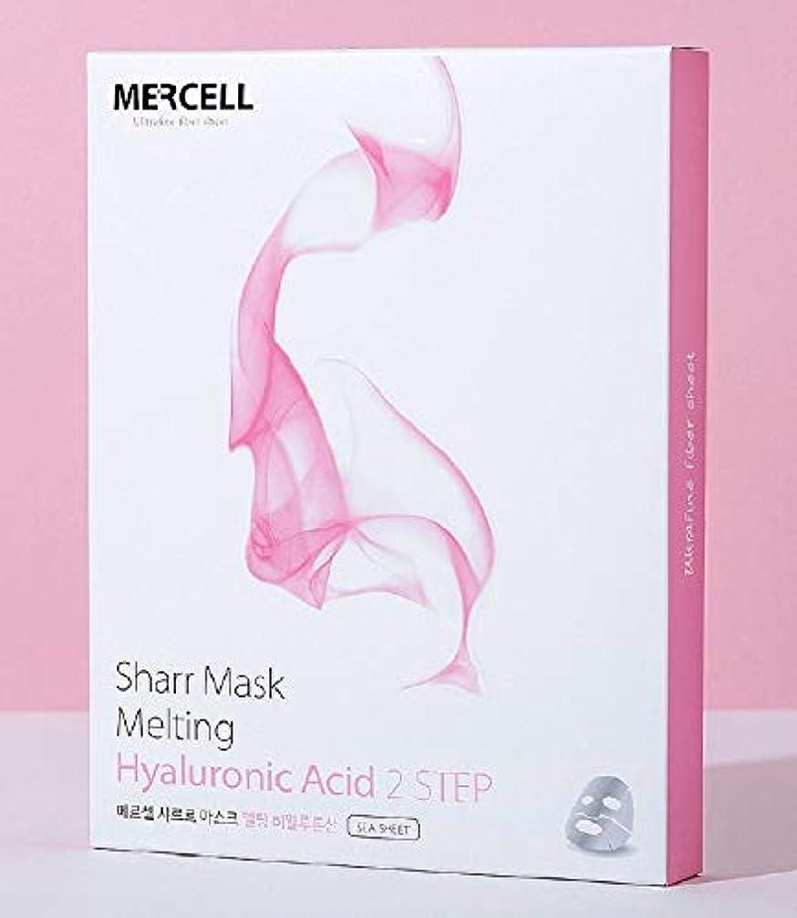 バーチャル汚物ブローホール溶けるマスクパック Mercell(メルセル) シャルルマスク メルティング ヒアルロン酸 1パック(5枚入り)