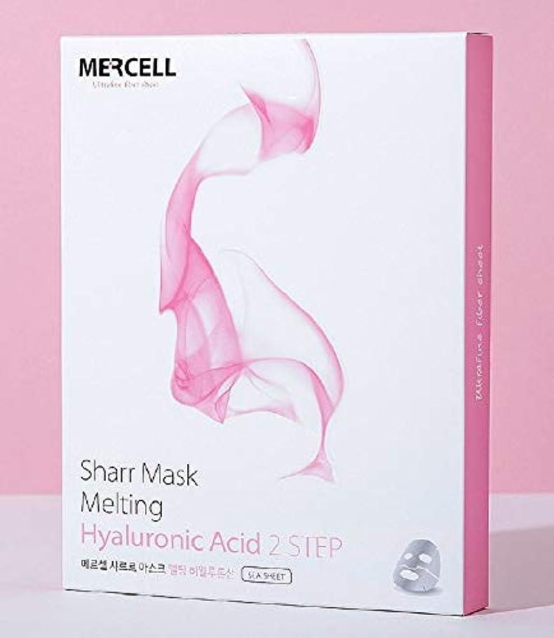粒子中級熟練した溶けるマスクパック Mercell(メルセル) シャルルマスク メルティング ヒアルロン酸 1パック(5枚入り)