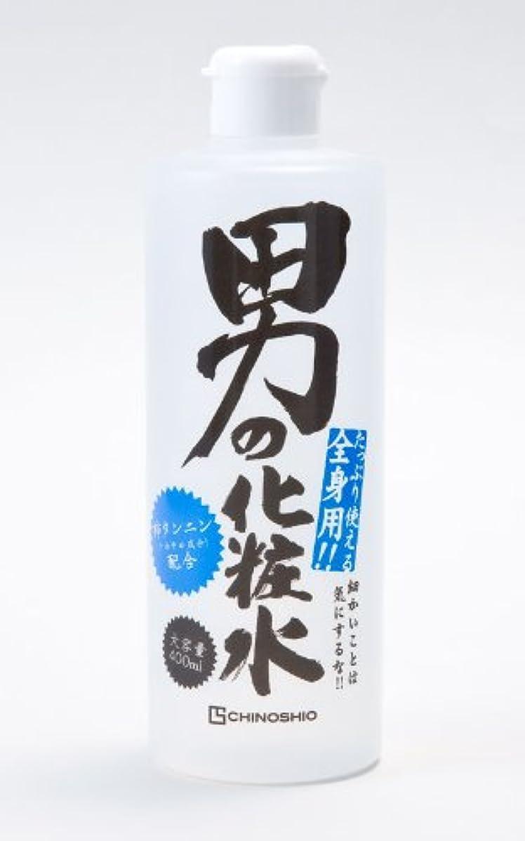 動くエレガント結婚式ちのしお 男の化粧水 (男性用全身化粧水)400ml×24本