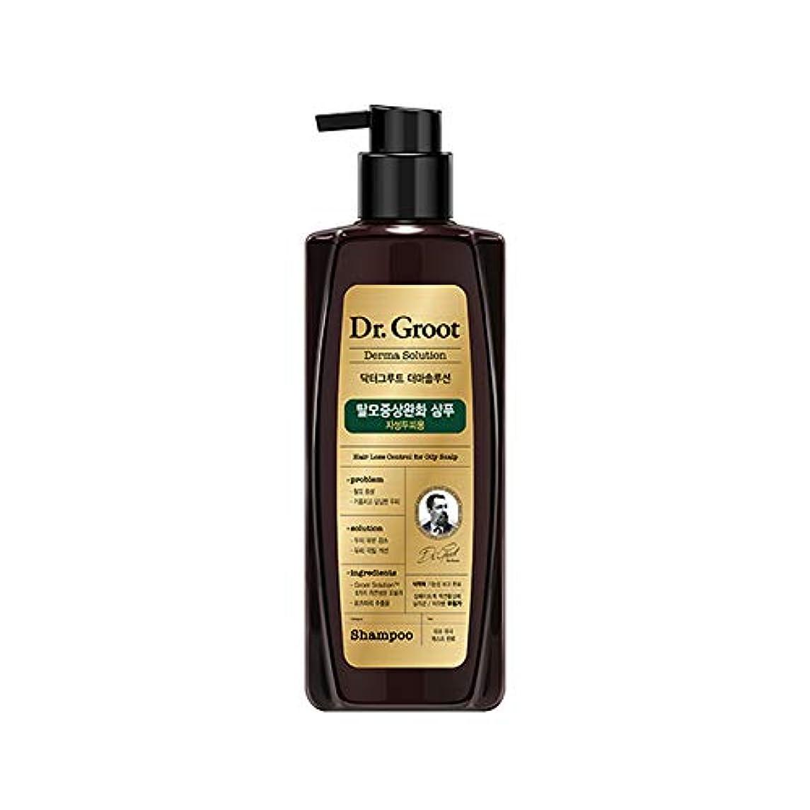 離す開発トレイ【Dr.Groot】ドクターグルート Dr.グルート 脱毛防止シャンプー 脂性頭皮用(Anti Hair Loss Shampoo -For oily scalp-)