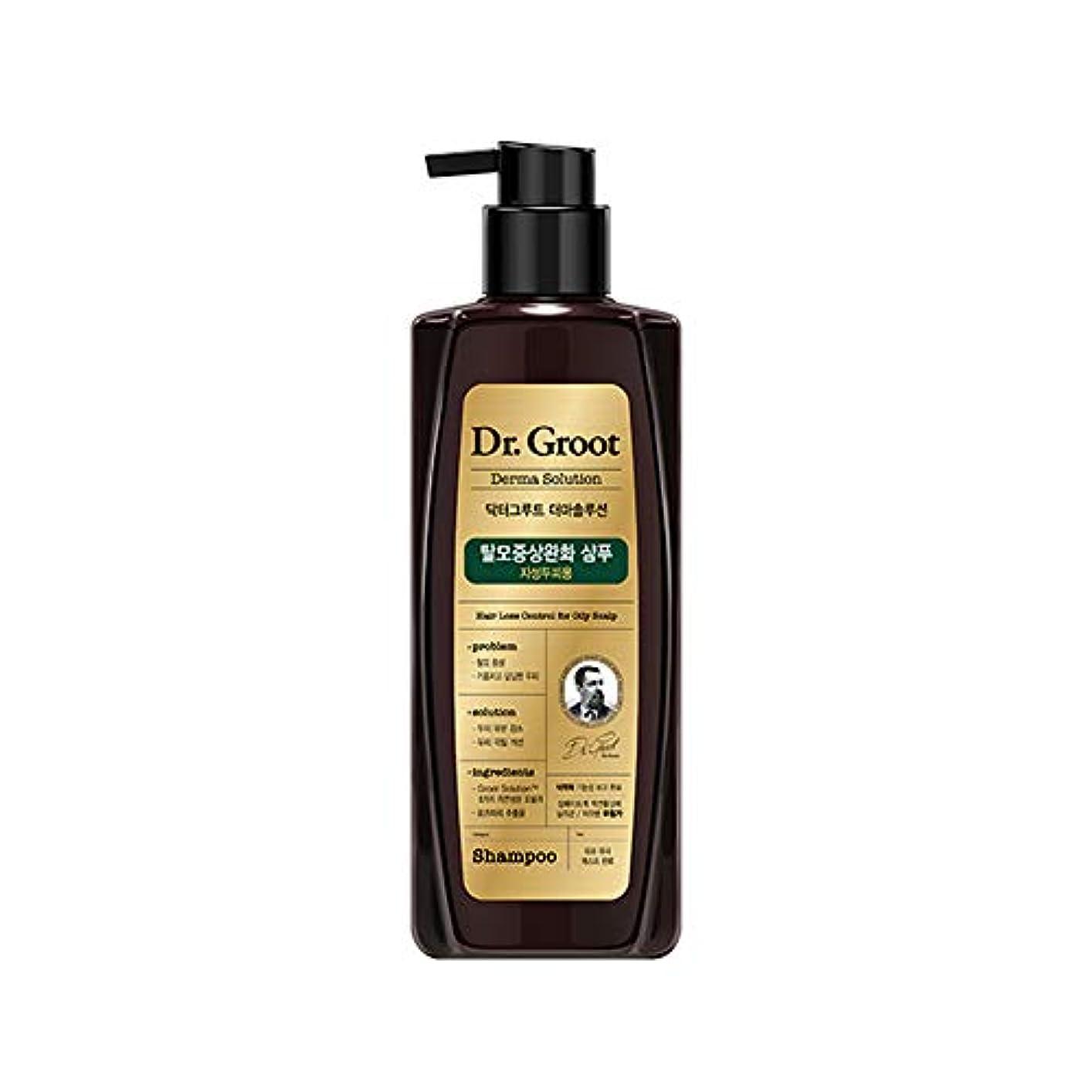 出くわす正確に宗教的な【Dr.Groot】ドクターグルート Dr.グルート 脱毛防止シャンプー 脂性頭皮用(Anti Hair Loss Shampoo -For oily scalp-)