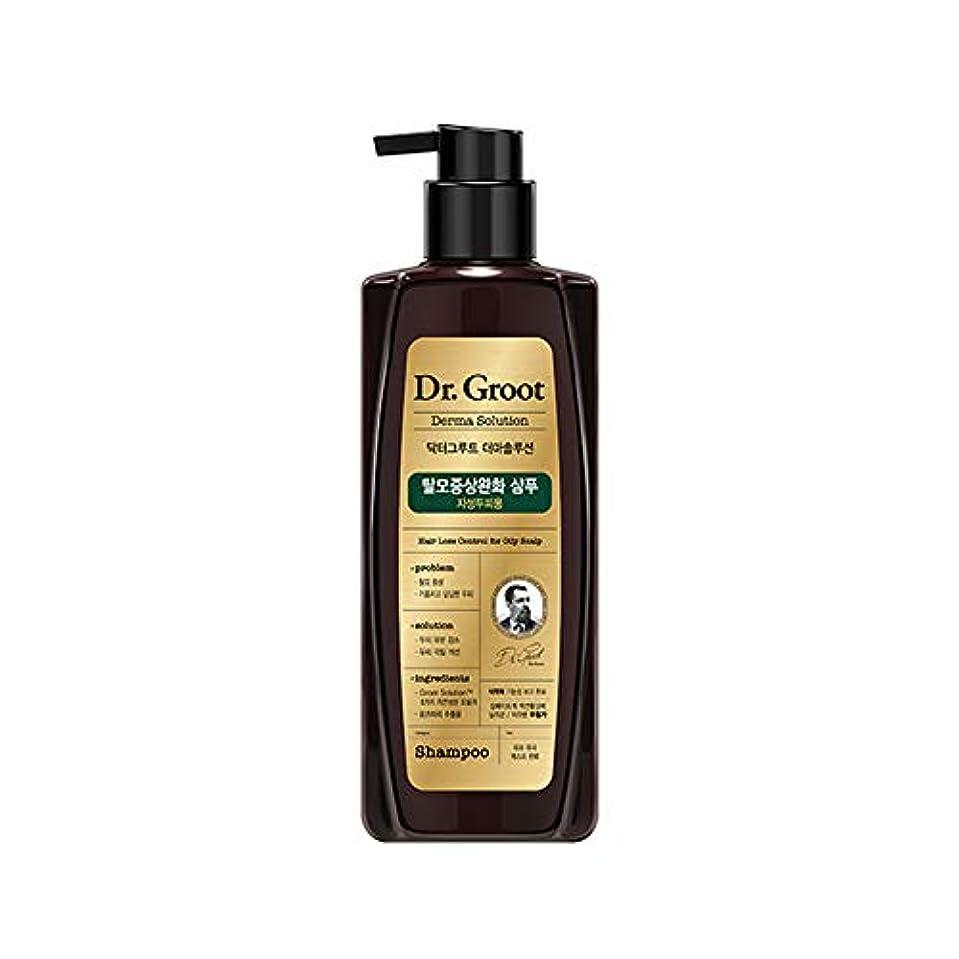 休憩するみすぼらしいジャグリング【Dr.Groot】ドクターグルート Dr.グルート 脱毛防止シャンプー 脂性頭皮用(Anti Hair Loss Shampoo -For oily scalp-)