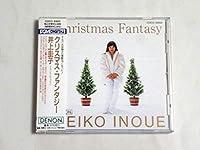 クリスマス・ファンタジー