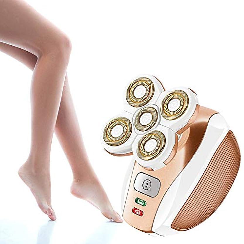 呪い感染する誘発する女性の痛みのない電気かみそり脱毛、女性の脚、顔の唇、ビキニエリア、充電可能、掃除が簡単な女性用のコードレスシェーバー