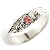 [アトラス] Atrus ハワイアン リング プラチナ 指輪 ピンクトルマリン スパイラル 天然石 (10月誕生石) 8号