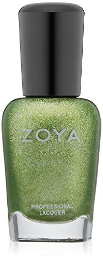 幸運なことに農学商標ZOYA ゾーヤ ネイルカラー MEG メグ 15ml ZP624