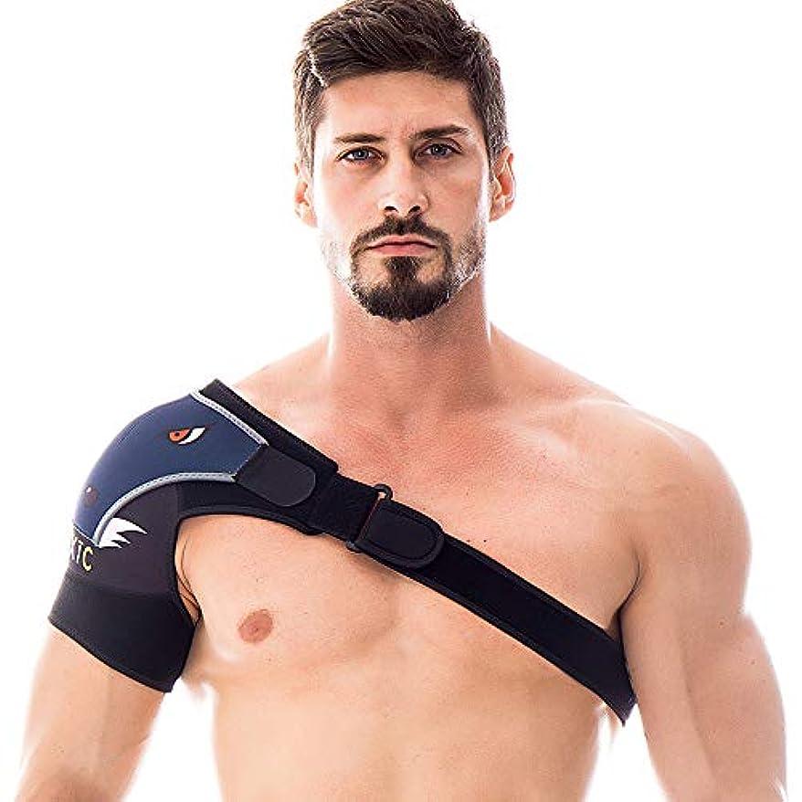 お手伝いさん隙間港YXTC 肩サポータースポーツ 肩痛 肩関節 ショルダーサポート 左右兼用 一個