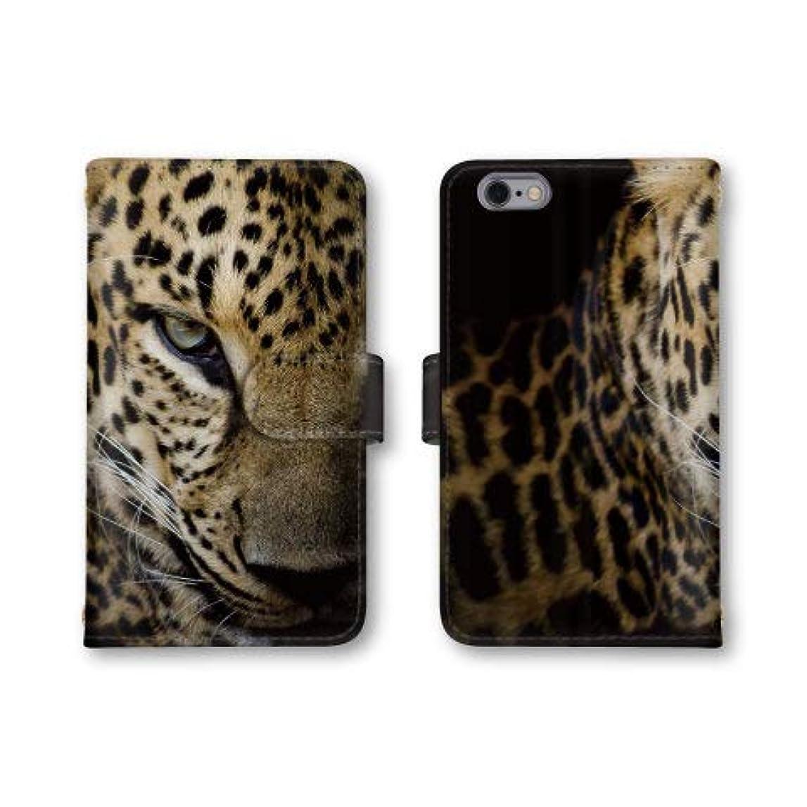 失礼ではごきげんよう火曜日ZenFone Go ZB551KL ケース スマホケース 手帳型 豹 ヒョウ レオパード スマホカバー 携帯カバー ゼンフォン ASUS