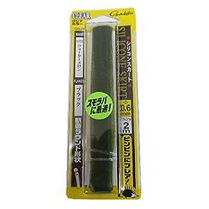 がまかつ(Gamakatsu) ラバースカート シリコンスカート ラウンド 0.6mm 2m ウォーターメロン/ブラック 1本