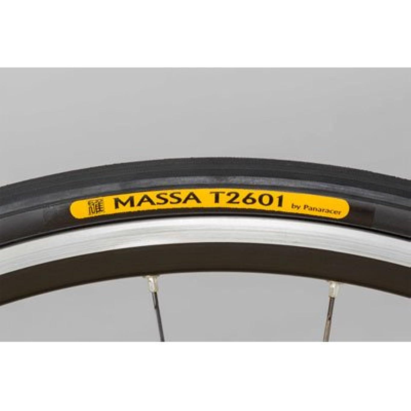 固める文献実際のMASSA T2601 700×26C クリンチャータイヤ