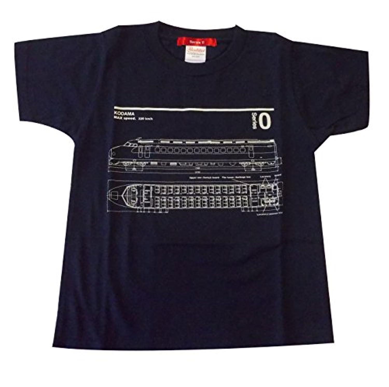 鉄道 Tシャツ 0系 140サイズ ネイビー 電車グッズ