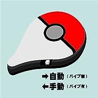 Pokémon GO Plus (ポケモン GO Plus) 【自動化バージョン】 オートキャッチ/自動捕獲回収可能