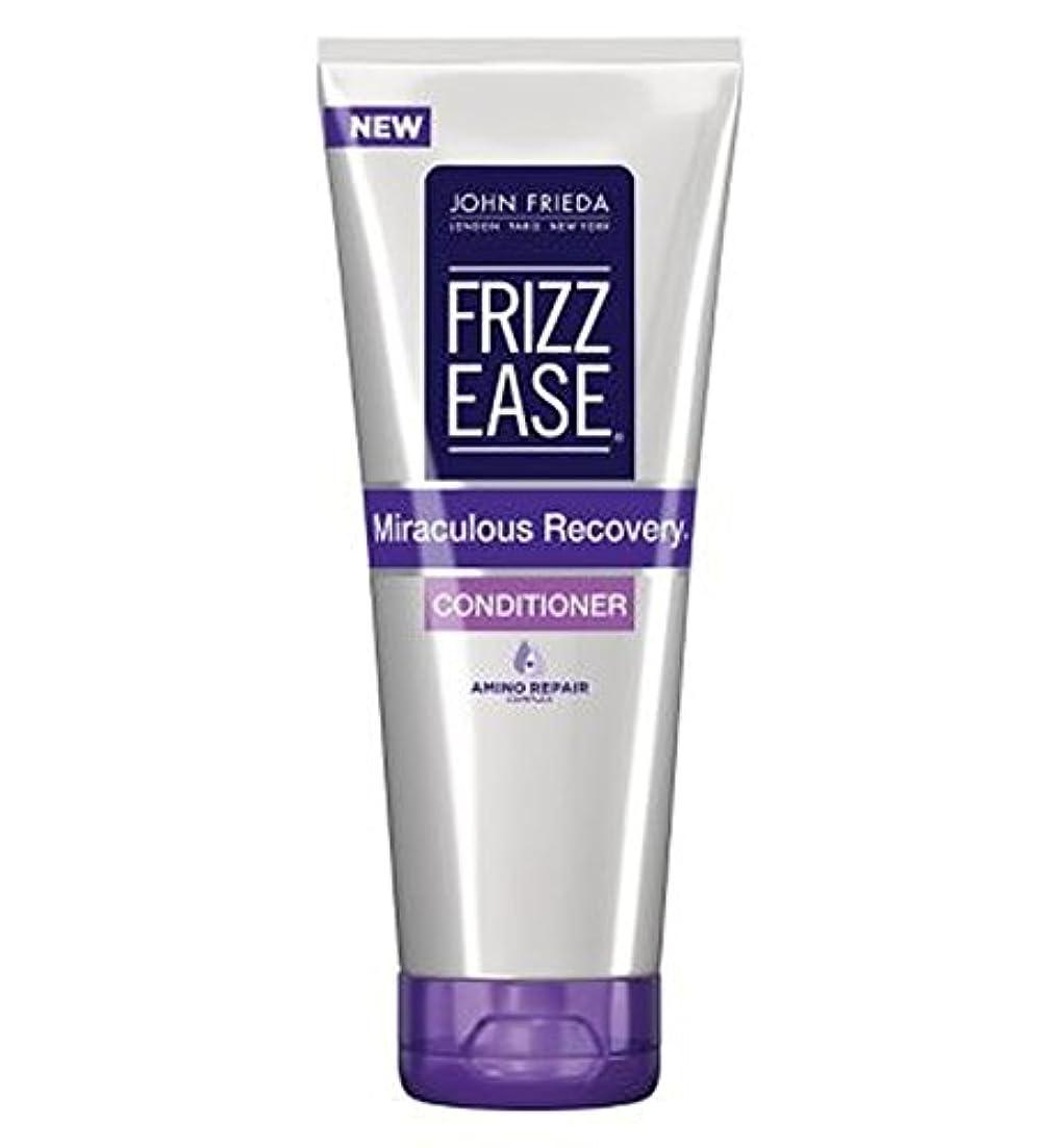 それからデザイナーかんがいジョン?フリーダ縮れ容易奇跡的な回復コンディショナー250Ml (John Frieda) (x2) - John Frieda Frizz Ease Miraculous Recovery Conditioner 250ml...