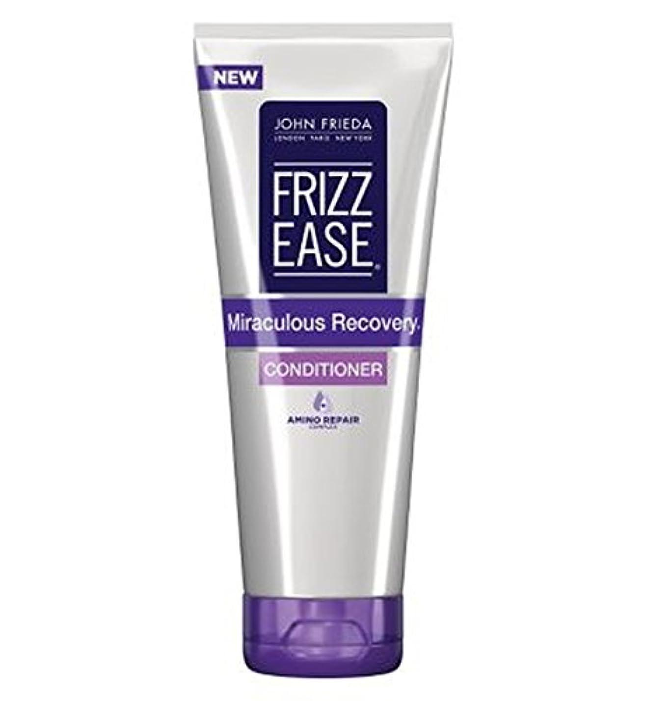 ロマンスボタンエネルギージョン?フリーダ縮れ容易奇跡的な回復コンディショナー250Ml (John Frieda) (x2) - John Frieda Frizz Ease Miraculous Recovery Conditioner 250ml...