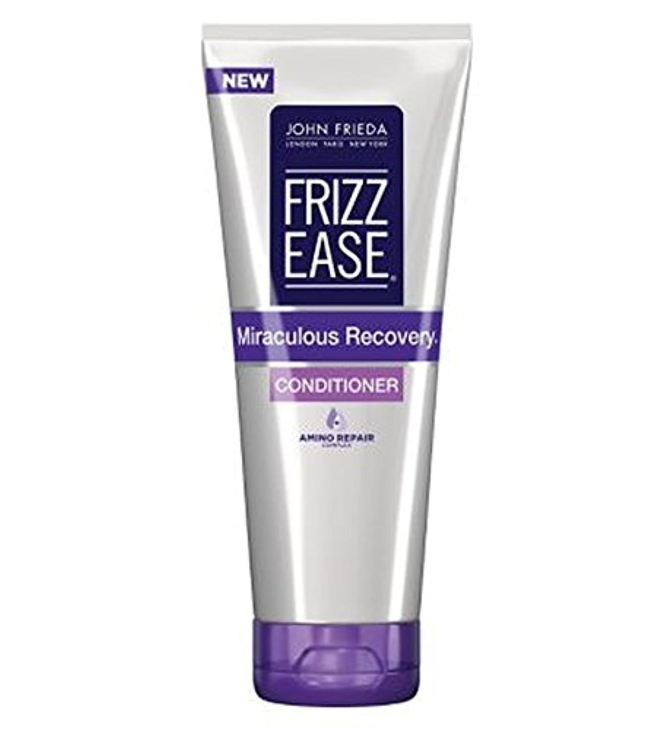 ひねくれたバングトランクライブラリジョン?フリーダ縮れ容易奇跡的な回復コンディショナー250Ml (John Frieda) (x2) - John Frieda Frizz Ease Miraculous Recovery Conditioner 250ml...