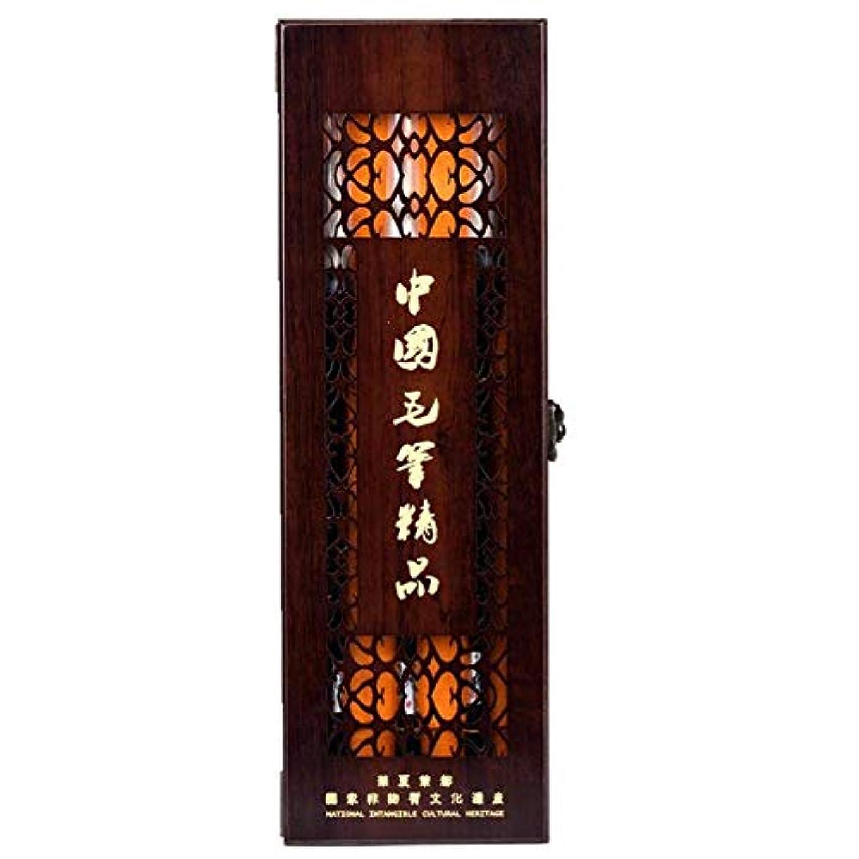 闇眼フェデレーション中国の伝統的な書道ブラシ、ヤギの毛の執筆、デッサン/贈り物をすること/最適化の気性、ギフトのための白いブラシヘッドペン