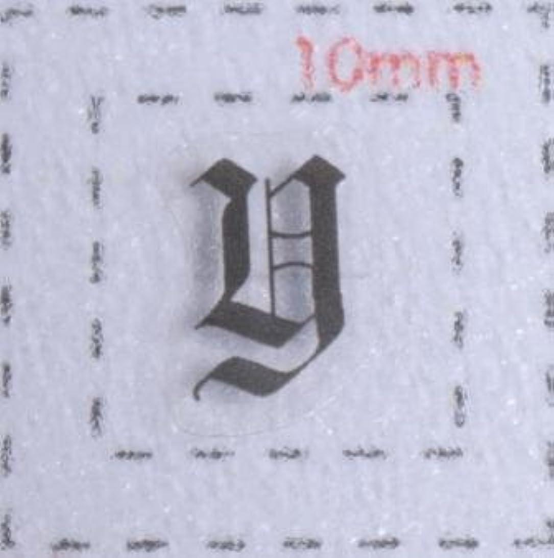 年金受給者シャワー退化するネイルシール【アルファベット?イニシャル】大文字4 英字(Y)9枚入