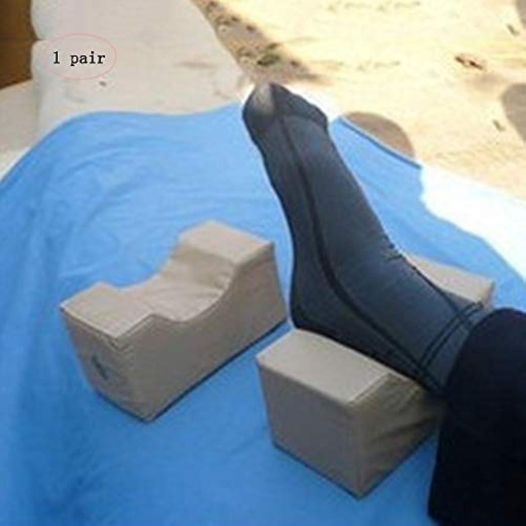 突進モスク束ねる足のエレベーターの枕、1組の足の枕高齢者の足の訂正カバー柔らかい慰めのかかとの保護装置の枕B
