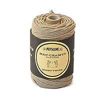 ナッツシーン マクラメ糸 約2.2mm ライトブラウン 全長約75m リサイクルコットン100%
