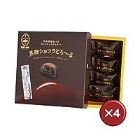 御菓子御殿 黒糖ショコラとろ~る (8個入り) 4箱セット