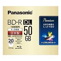 パナ 録画用4倍速ブルーレイディスク (追記型)4倍速 片面2層50GB LM-BR50LP20/63358261