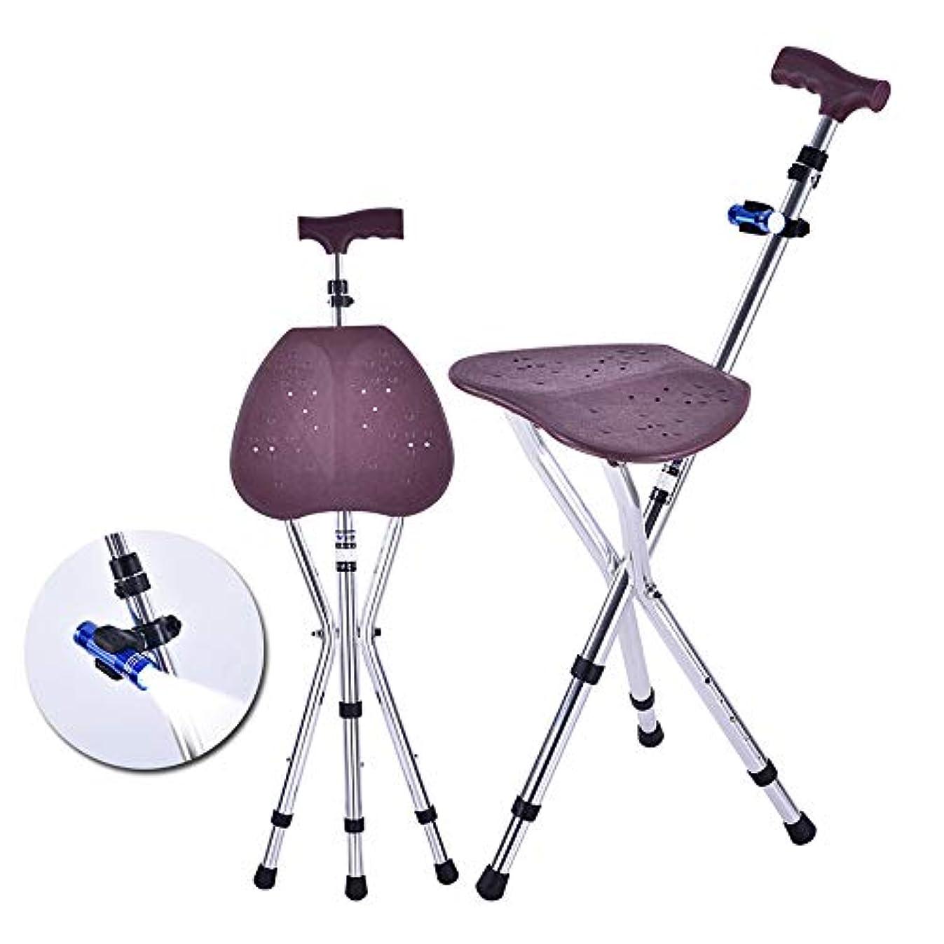 取り壊すネズミテーマ障害を持つ高齢者のための座席折りたたみシート杖付きステッキアルミニウム合金高さ調節可能高さ調節静的荷重150Kg