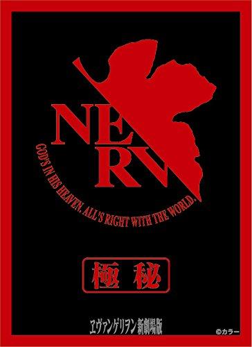 ブロッコリーキャラクタースリーブ ヱヴァンゲリヲン新劇場版 「NERV」の詳細を見る