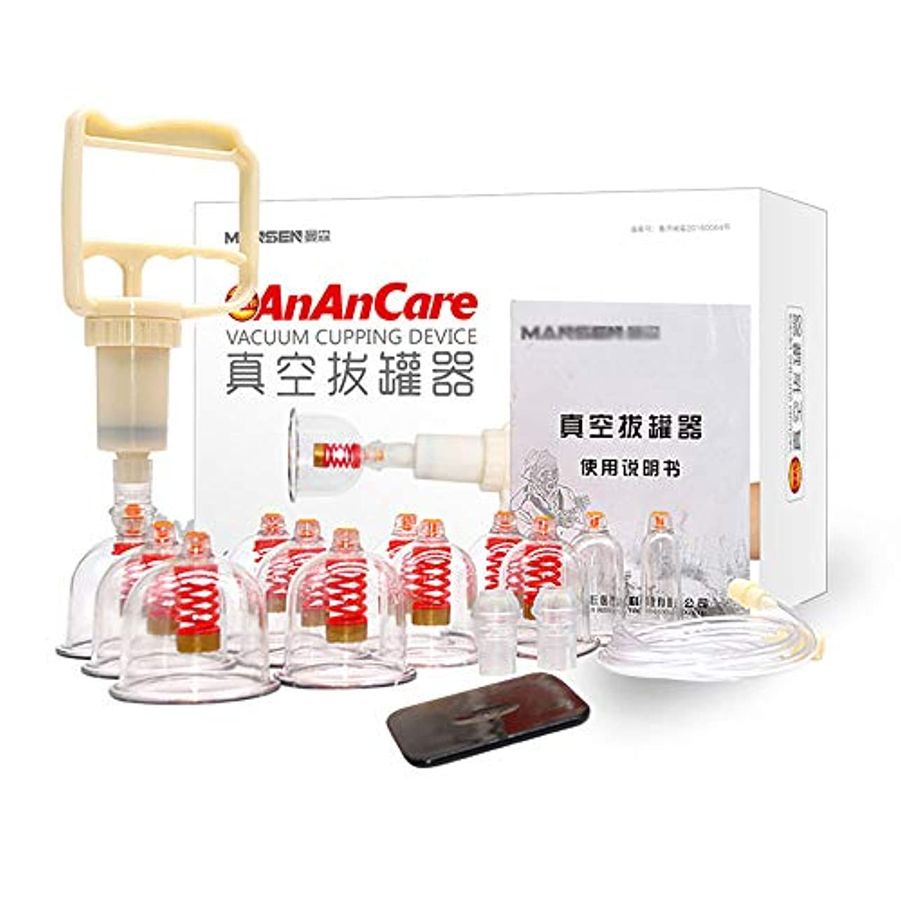 アリーナオールピルファーカッピング装置 - 専門のカッピング治療装置12個のカップは、大人と高齢者に適したポンプとエクステンションチューブでセット 美しさ