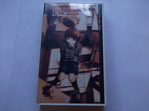 serial experiments lain lif.04 [VHS]