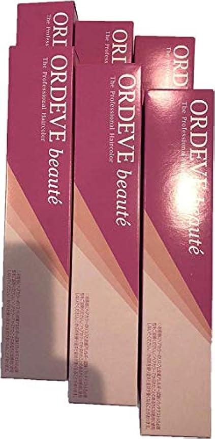 毛細血管アデレードフリースORDEVE beaute(オルディーブ ボーテ) ヘアカラー 第1剤 b8-CB 80g×6本