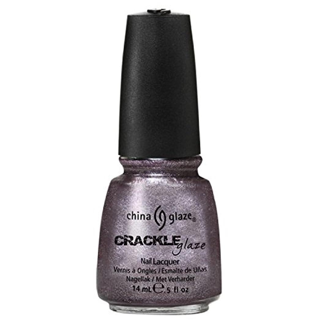 退化するバラエティ焦げ(6 Pack) CHINA GLAZE Crackle Metals - Latticed Lilac (並行輸入品)
