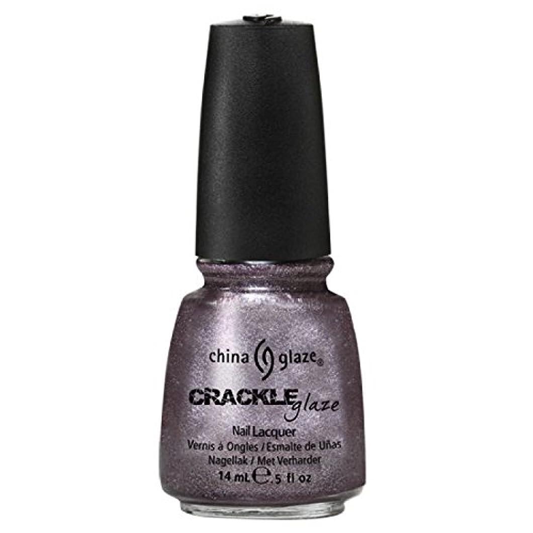 クアッガ罪リーダーシップ(3 Pack) CHINA GLAZE Crackle Metals - Latticed Lilac (並行輸入品)