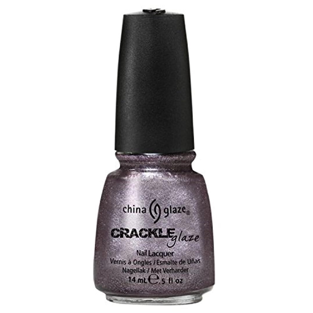 苛性女の子フォーカス(6 Pack) CHINA GLAZE Crackle Metals - Latticed Lilac (並行輸入品)