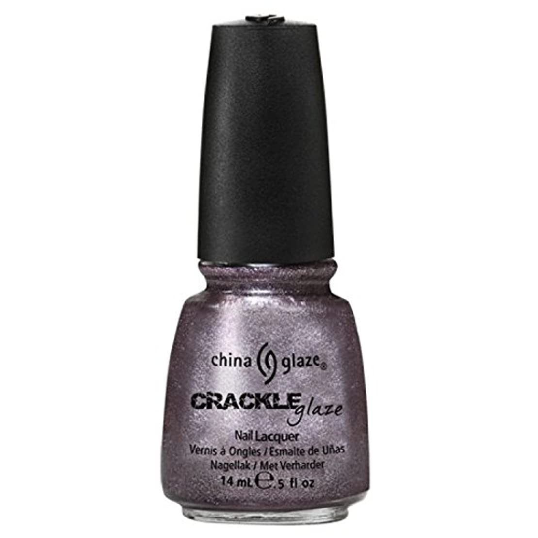 昼寝祖母牛肉(3 Pack) CHINA GLAZE Crackle Metals - Latticed Lilac (並行輸入品)