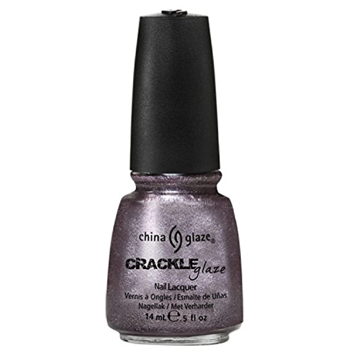 トレード掻く続編(3 Pack) CHINA GLAZE Crackle Metals - Latticed Lilac (並行輸入品)