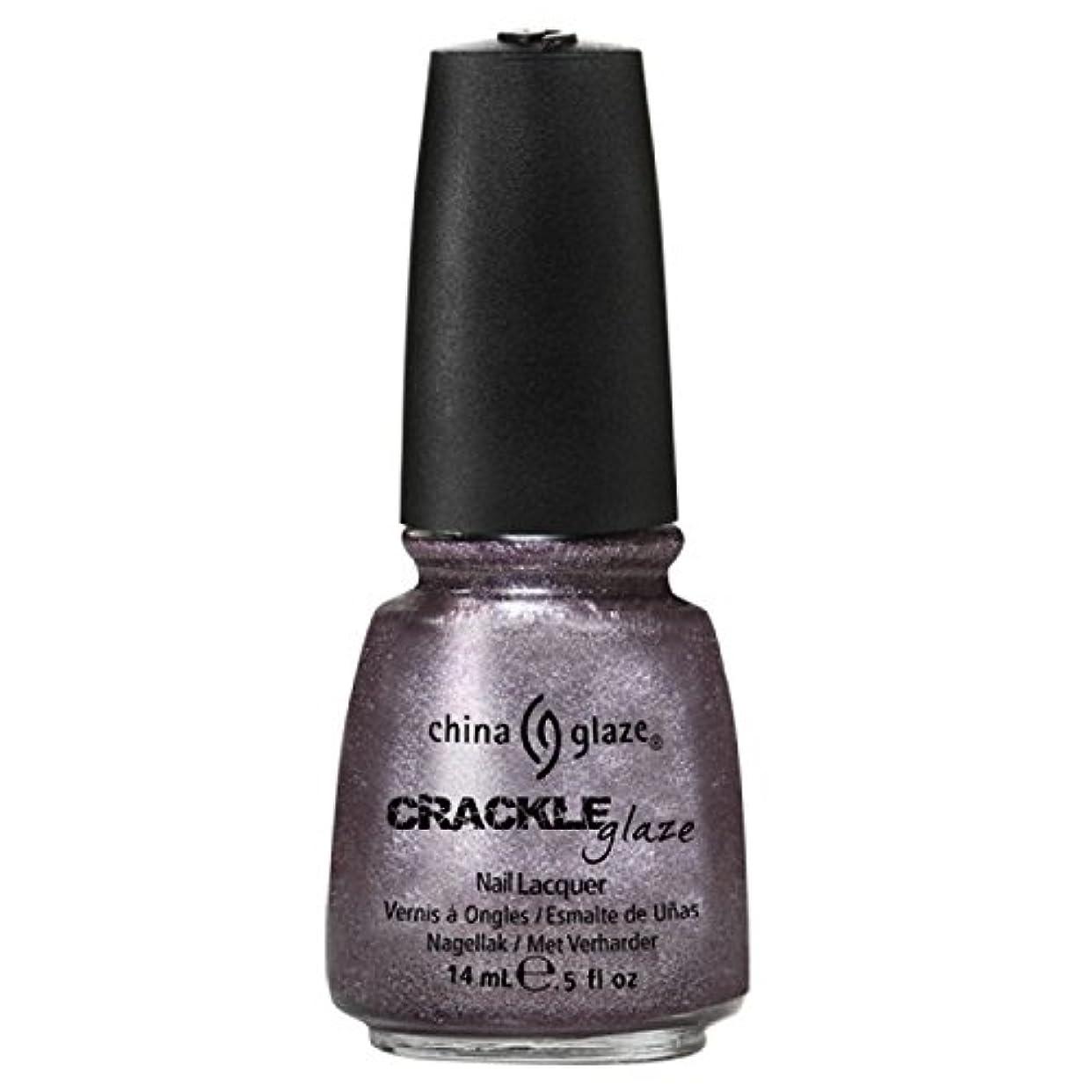 ポーク馬力約束する(6 Pack) CHINA GLAZE Crackle Metals - Latticed Lilac (並行輸入品)