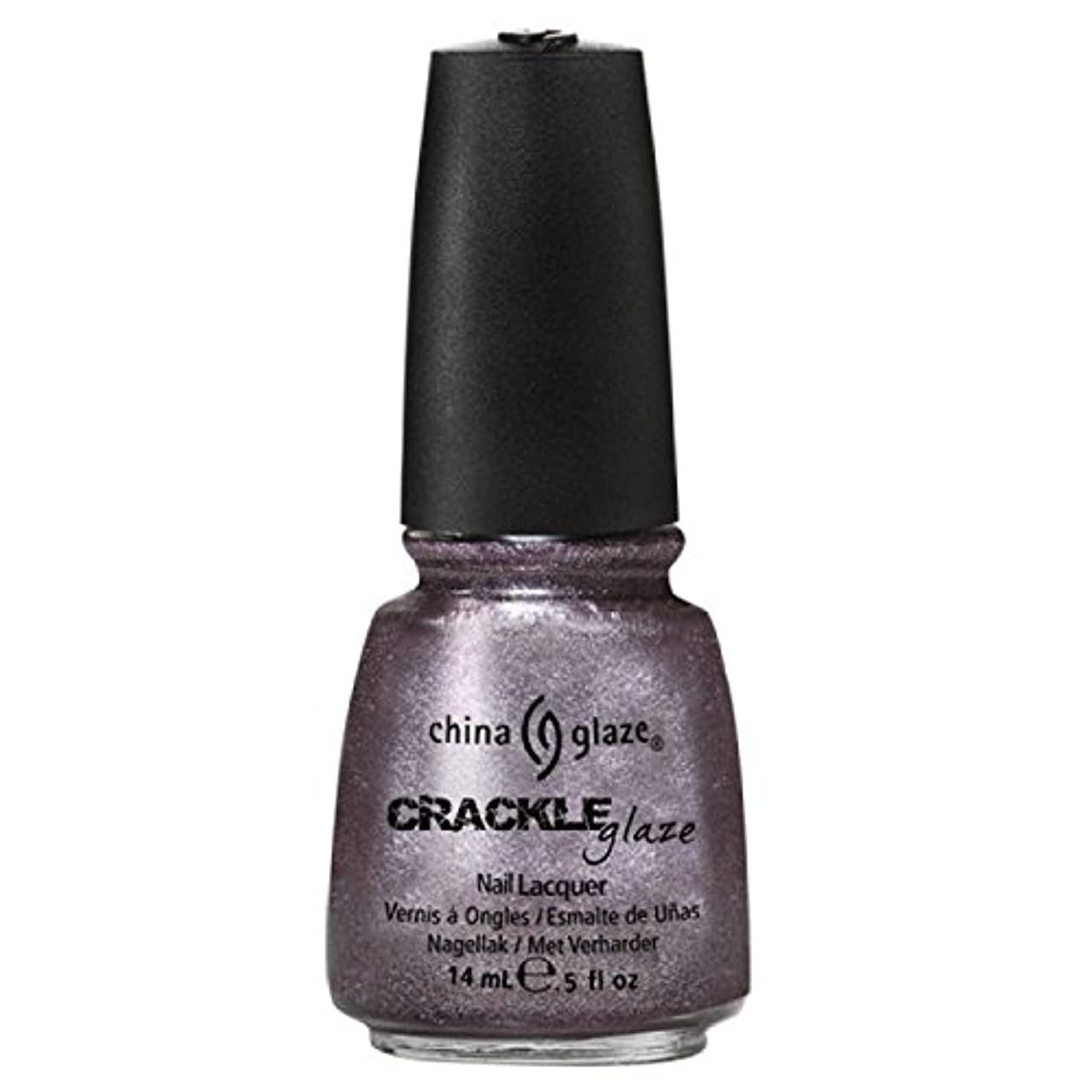 不格好高層ビル小石(3 Pack) CHINA GLAZE Crackle Metals - Latticed Lilac (並行輸入品)