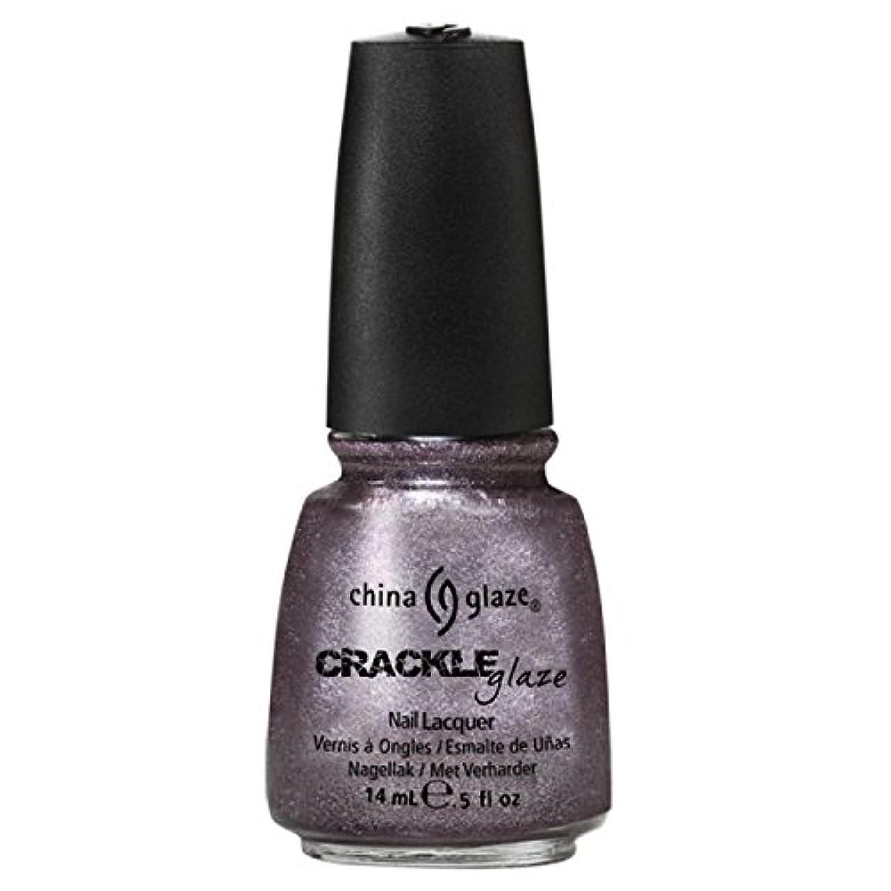 正義文明化する可聴(6 Pack) CHINA GLAZE Crackle Metals - Latticed Lilac (並行輸入品)