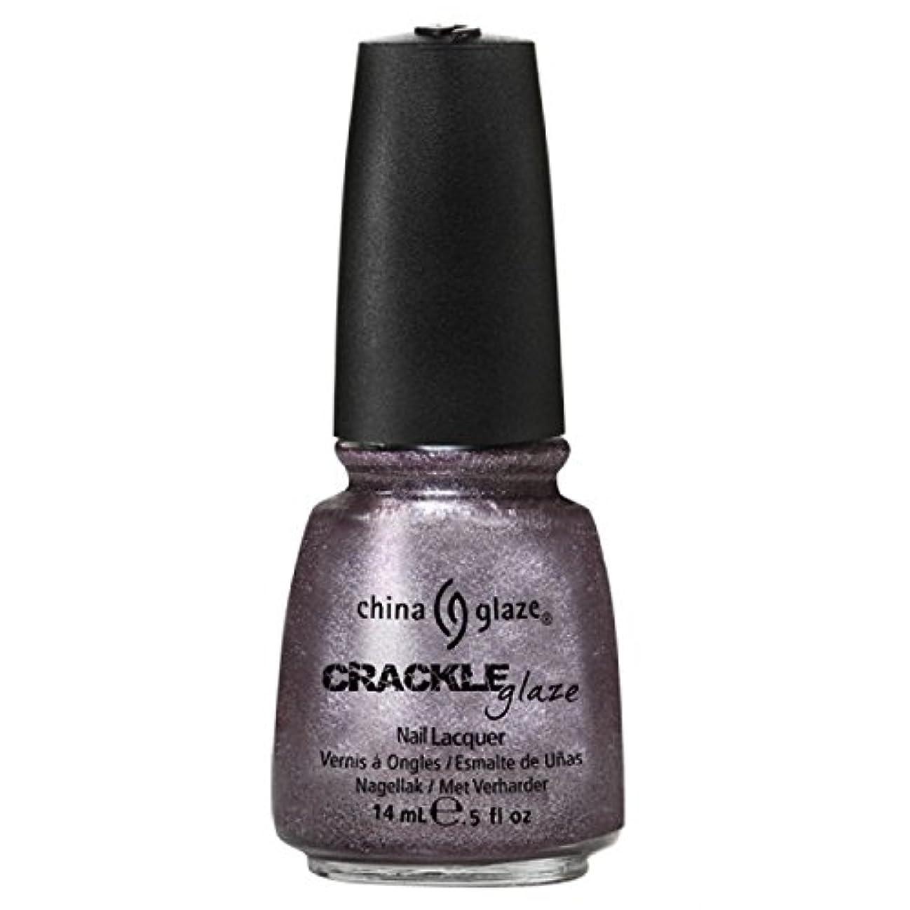 生干渉創始者(3 Pack) CHINA GLAZE Crackle Metals - Latticed Lilac (並行輸入品)